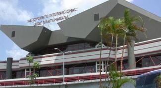 Аэропорт Кубы: врата в экзотическую страну