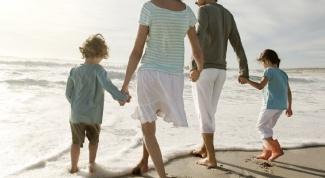 Какие изменения претерпел институт семьи
