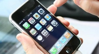 How to find iPhone if it is off