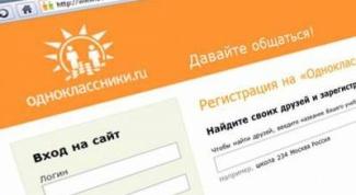 """Как восстановить пароль в """"Одноклассниках"""" без номера телефона"""