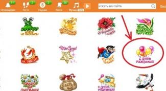 Как отправить подарок в «Одноклассниках» бесплатно