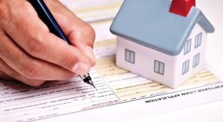 Что нужно, чтобы получить ипотеку