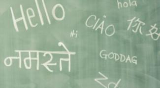 Каким образом стать полиглотом