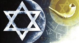 Как устроен еврейский календарь