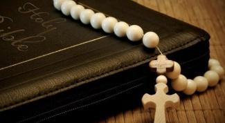 Когда и как зародилось христианство