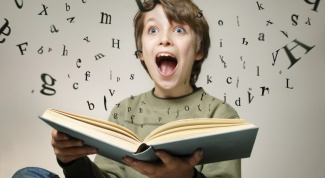 How to learn to read in English