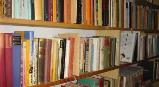 Какие книги стоит прочитать
