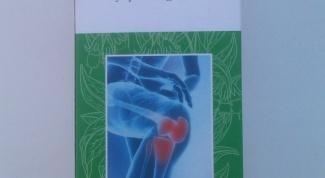 Каким кремом лечить суставы