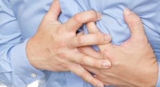 Как лечить боль в сердце