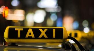 Как заказать такси в Домодедово