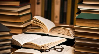 Какие исторические книги почитать