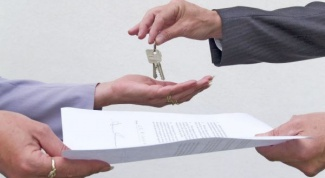 How to issue the property right to the car