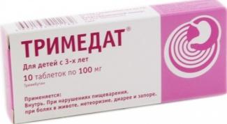 Препарат «Тримедат»: инструкция по применению