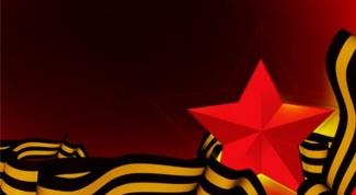 Как сделать объемную звезду к 9 мая своими руками