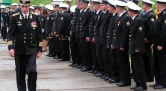Морские звания и их классификация