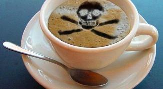 Чрезмерное употребление кофе: последствия