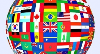 Лингвистика как научная дисциплина
