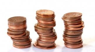 Как классифицируются расходы