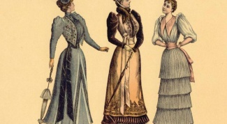 Как зародилась мода