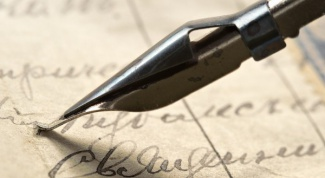 Как узнать характер человека по почерку