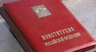 How many changes undergone by the Constitution of the Russian Federation
