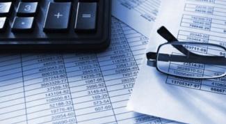Как происходит финансовое планирование