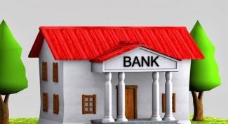 Как оценить состояние банка