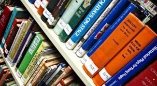 Что такое пропедевтика как клиническая дисциплина