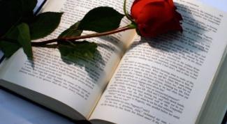 Список интересных книг, которые стоит почитать
