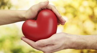 Что укрепляет сердце