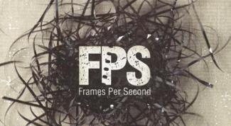 Что такое fps и на что влияет этот показатель