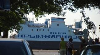 Как проехать до Крыма
