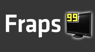 Как настроить и пользоваться Fraps