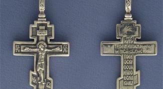 Можно ли крещенному ходить без креста