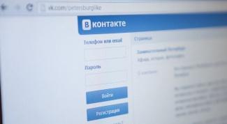 Как заблокировать чужую страницу «ВКонтакте»