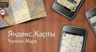 Как в Яндекс Картах ввести координаты