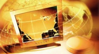 Коммуникационная политика и ее особенности