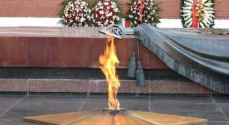 Какова история Вечного огня