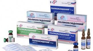 Какие есть аналоги у препарата