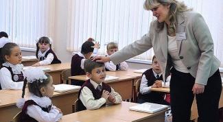 С какими детьми работает современный учитель