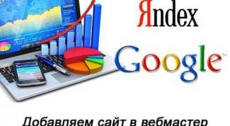 Как подтвердить права на сайт в Яндекс, в Google