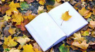 Правила заполнения школьного дневника по природоведению