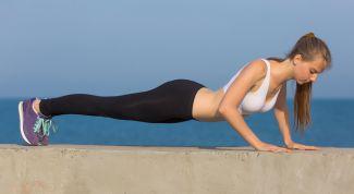 Видео упражнения утренней зарядки для похудения