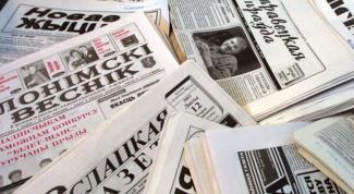 Что такое СМИ и какими они бывают