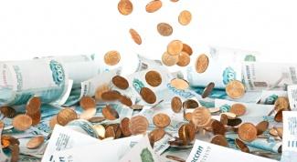 Какой будет инфляция в 2015 году