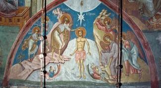 Крещение Господне. Традиции веры