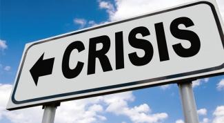 Будет ли банковский кризис в 2015 году