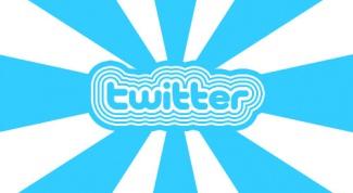 """Регистрация в """"Твиттере"""""""