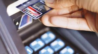 Кто такой держатель банковской карты