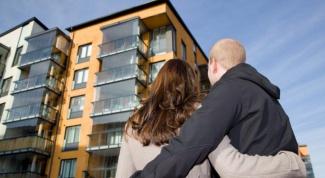 Цены на недвижимость в 2015 году